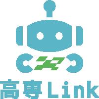 高専Link運営事務局